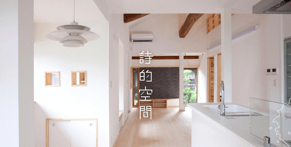 第一住宅産業